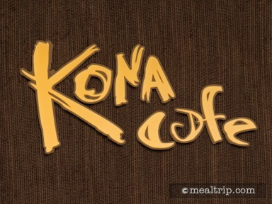 Kona Cafe Lunch