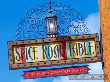 Spice Road Table Reviews