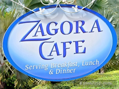 Zagora Cafe Reviews