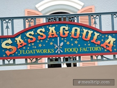 Sassagoula Floatworks and Food Factory Lunch & Dinner