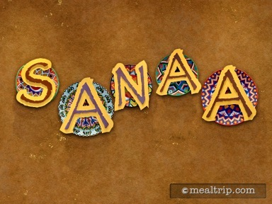 Sanaa - Lunch