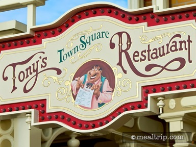 Tony's Town Square Restaurant Dinner